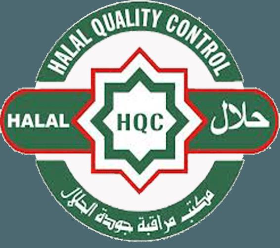 halal certficaat